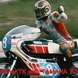片山敬済(かたやまたかずみ)はレジェンドレーサー! ロードレース日本初の世界チャンピオン!!