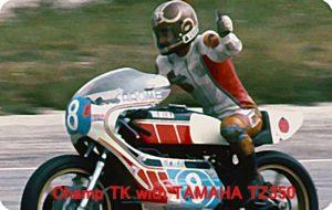 Champ_Katayama_YAMAHA_TZ350
