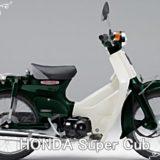 日本のバイクメーカーについて! 大手4社を言えますか!?