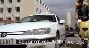 PEUGEOT406映画「TAXi」より2