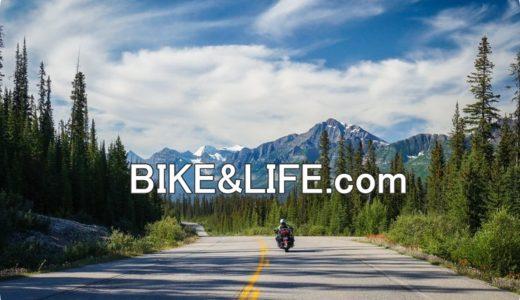 BIKE&LIFE.com(バイク アンド ライフ ドットコム)