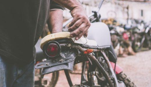 バイク買取業者と買取価格相場について