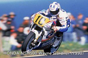 HONDA NSR500 Wayne Gardner (1990)