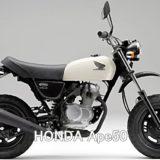 ホンダ Ape50(エイプ50/100) 私がほしい!お手軽バイクの買取相場!
