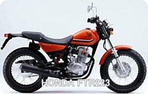Honda_FTR223