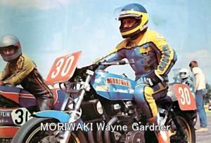 MORIWAKI Wayne Gardner GB