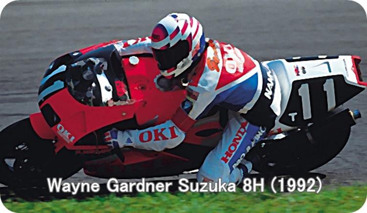 WayneGardner1992