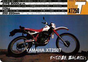 YAMAHA_XT250T