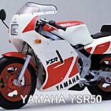 yamaha_ysr50