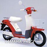 ヤマハ パッソーラはスクーターの原点! 原付き買取価格