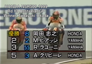 HONDA_NSR500_1999 _13Rd_AustralianGP_T_Okada