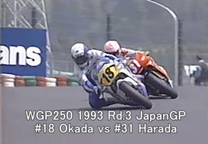 WGP250_1993_Rd3_JapanGP