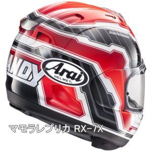 rx7x-mamola_helmet1
