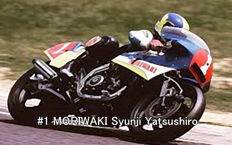 #1 MORIWAKI Syunji Yatsushiro