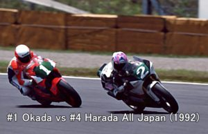 #1 Okada vs #4 Harada All Japan (1992)