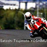 #1 Satoshi Tsujimoto YOSHIMURA
