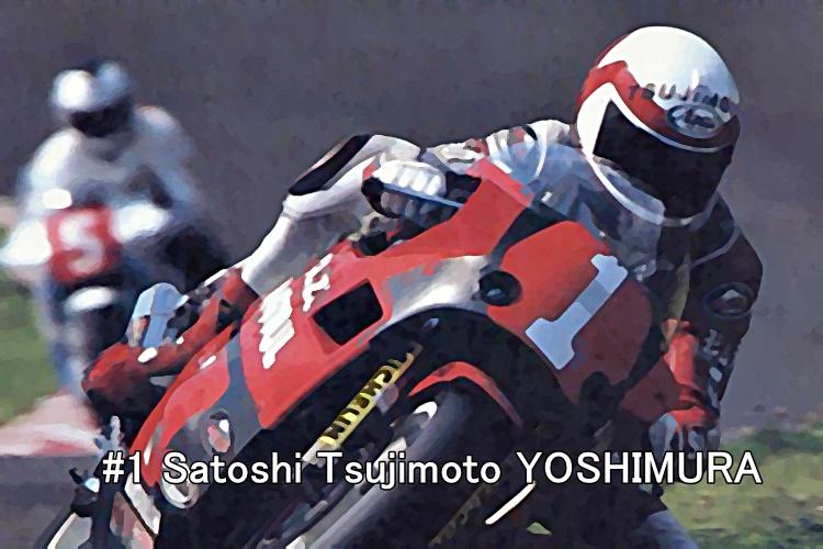 #1 Satoshi Tsujimoto YOSHIMURA_1