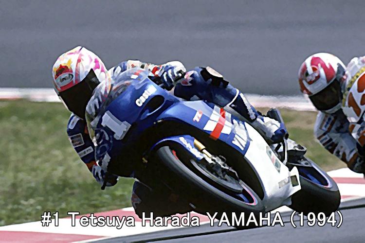 #1 Tetsuya Harada YAMAHA (1994)