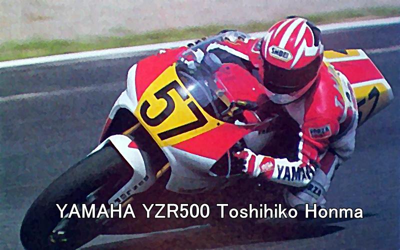 YAMAHA YZR500 Toshihiko Honma
