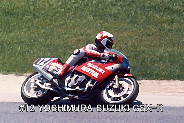 #12 YOSHIMURA SUZUKI GSX-R_1