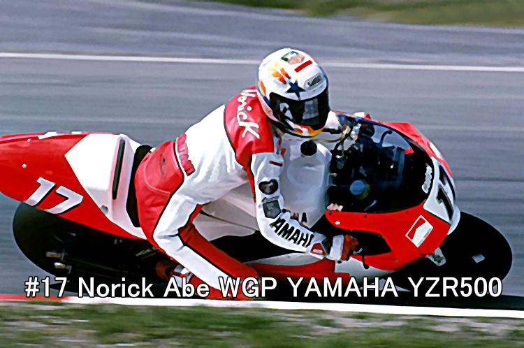#17 Norick Abe WGP YAMAHA YZR500