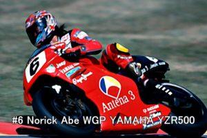 #6 Norick Abe WGP YAMAHA YZR500_2