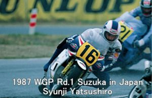 1987 WGP Rd.1_Suzuka_in_Japan