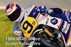 1988_WGP_500cc