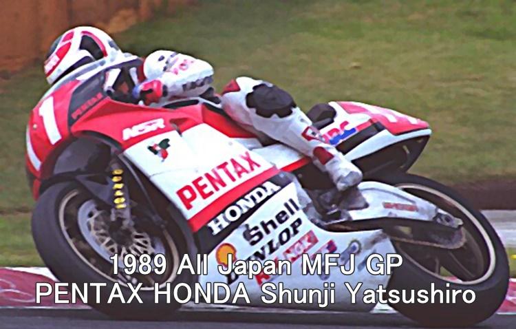 1989 All Japan MFJ-GP