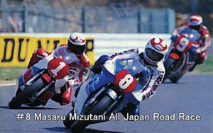 #8 Masaru Mizutani All Japan Road Race