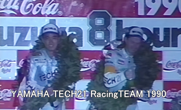 YAMAHA TECH21 RacingTEAM 1990 8h -