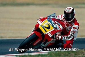 #2 Wayne Rainey YAMAHA YZR500