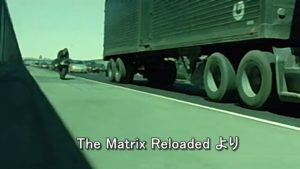 The Matrix Reloaded より3