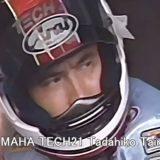 平忠彦のレプリカヘルメットをオンラインで!