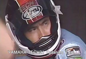 8h1990 YAMAHA TECH21 Tadahiko Taira