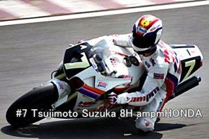 #7 Tsujimoto Suzuka 8H ampmHONDA 1993