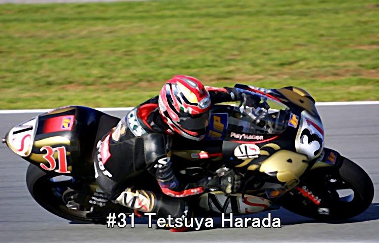 #31 Tetsuya Harada