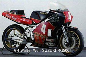 #4 Walter Wolf SUZUKI RG500Γ