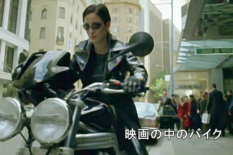 映画の中のバイク_Matrix