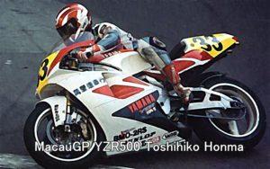 MacauGP YZR500 Toshihiko Honma