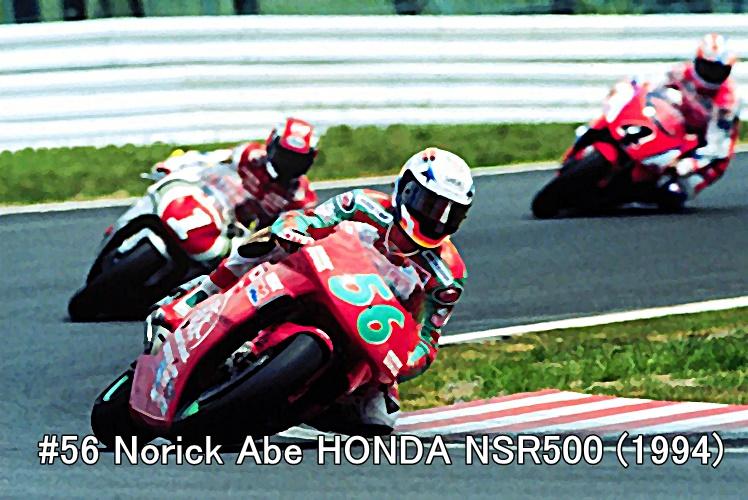 #56 Norick Abe HONDA NSR500 (1994)