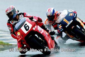 #6 Norick Abe vs #1 Mick Doohan