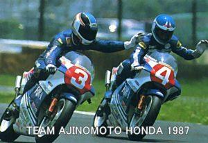 AJINOMOTO HONDA_1987