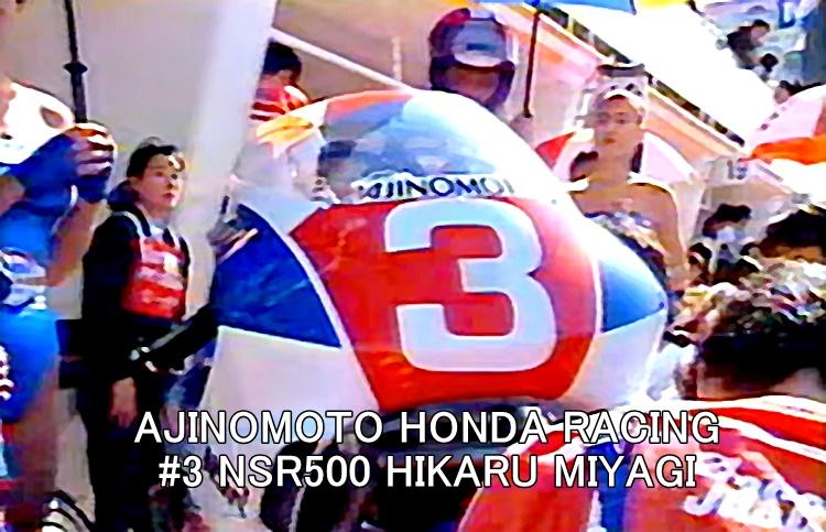 AJINOMOTO HONDA RACING