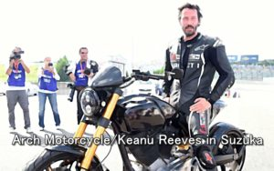 Arch Motorcycle Keanu Reeves in Suzuka