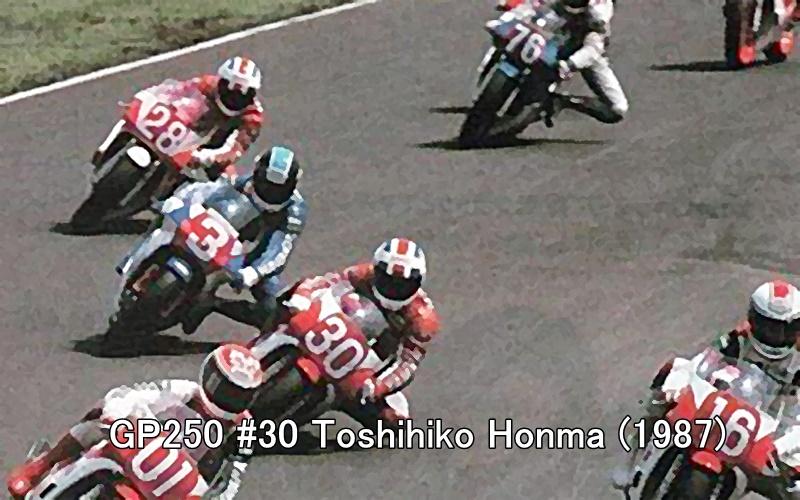 GP250 #30 Toshihiko Honma (1987)