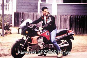 Kawasaki_GPZ900R_Ninjya