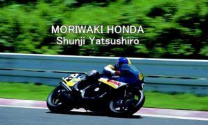 MORIWAKI HONDA