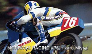 MORIWAKI RACING #76 Hikaru Miyagi