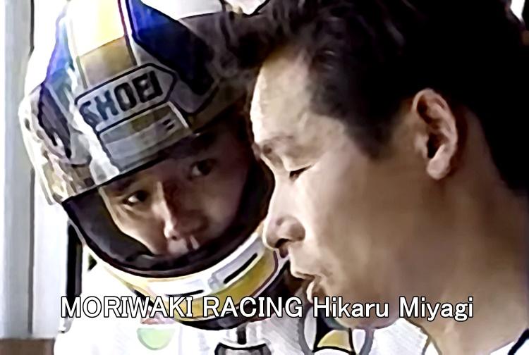 MORIWAKI RACING Hikaru Miyagi